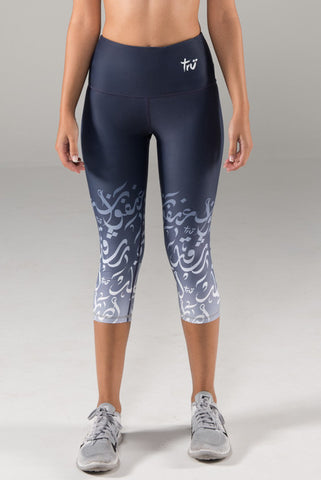 Charco Blanc Wide Legging