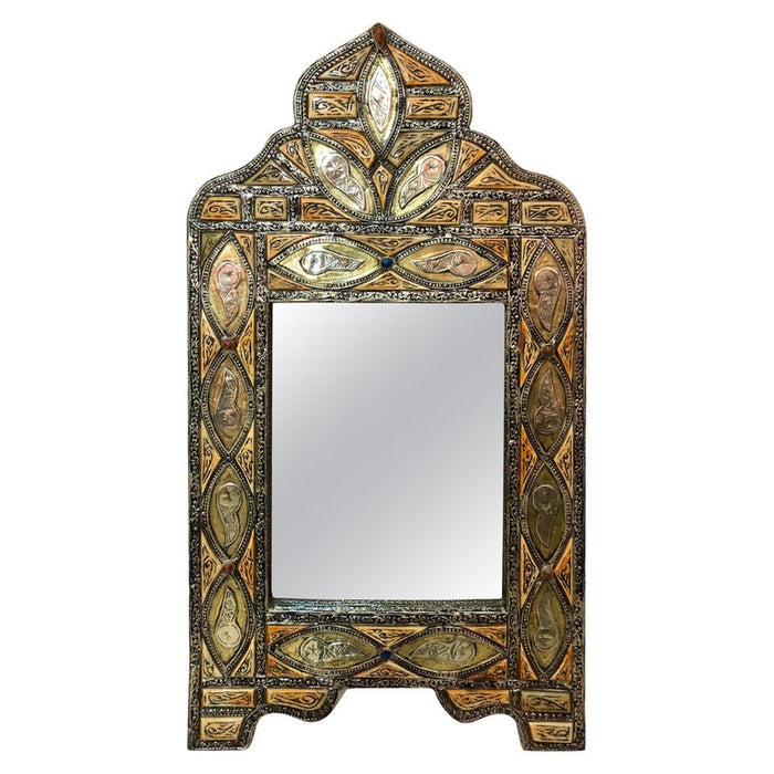 Vintage Moroccan Vanity or Wall Mirror Arched in Brass and Orange Natural Bone