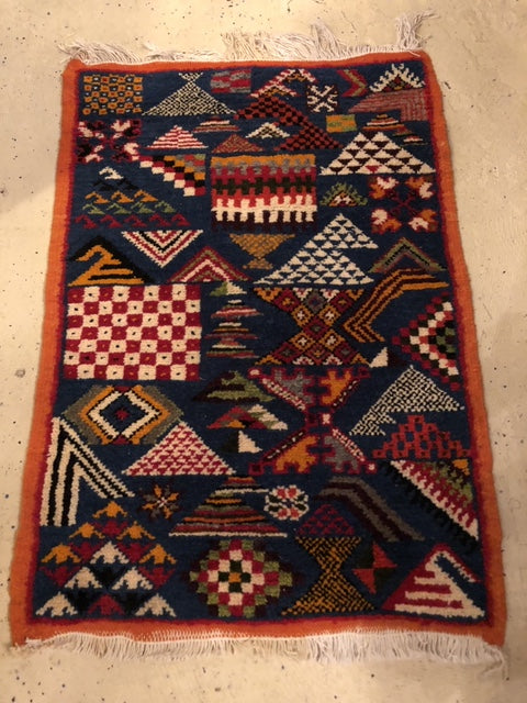 Berber Rug - Small with Abstract Geometric Designs
