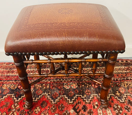 "Hand Carved Stool/Ottoman with Leather Seat on Turned Legs & Wavy ""X"""
