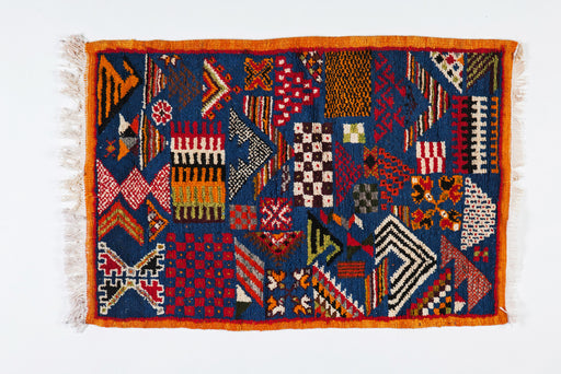 Berber Small Rug - Handwoven with Abstract and Geometric Designs
