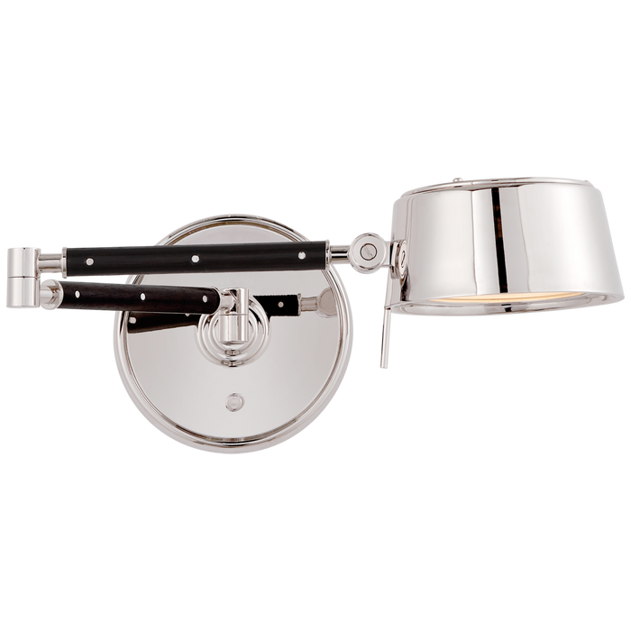 Alaster Articulating Wall Light - Polished Nickel/Black Ebony Finish