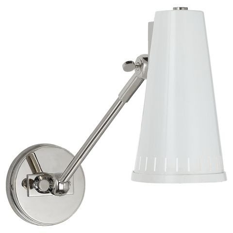 Antonio Adjustable One Arm Wall Lamp