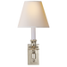 French Single Library Sconce - Polished Nickel Finish with Natural Paper Shades