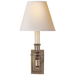 French Single Library Sconce - Antique Nickel Finish with Natural Paper Shades