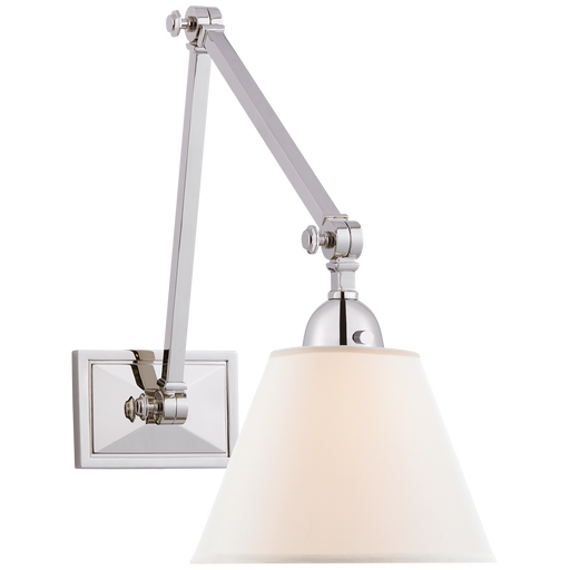 Jane Double Library Wall Light - Polished Nickel
