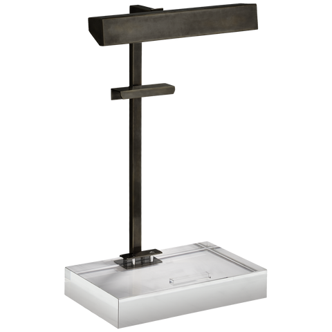 McClean Easel Light Broze