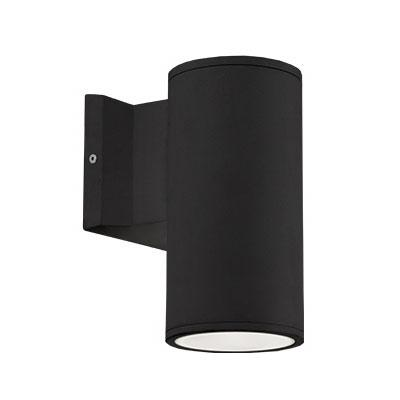 "Nordic 7"" Outdoor Wall Sconce - Black Finish"