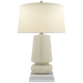 Parisienne Small Table Lamp Iced Coconut
