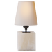 Terri Cube Accent Lamp - Alabaster