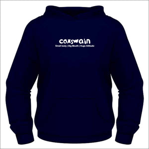 Coxswain Definition Hoodie - Junior/Ladies
