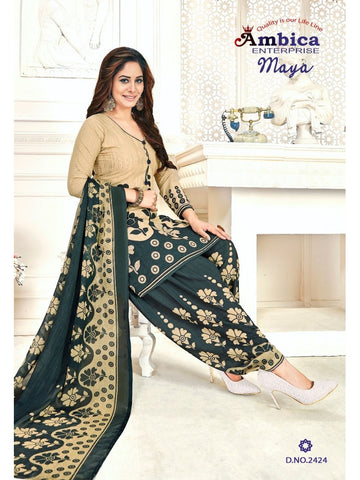 Beautiful & Designer Beige Color Patiala Suits