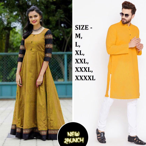 Heavy Rayon Gown and Kurta With Pyjama -Couple Combo