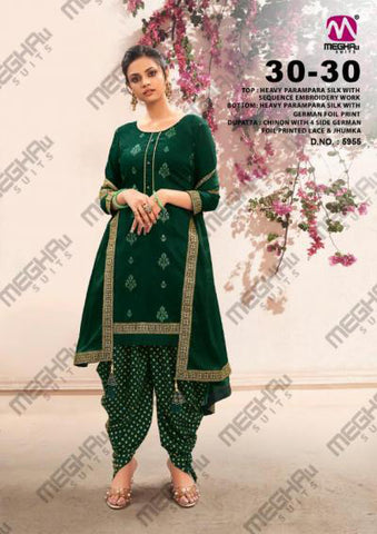 products/Meghali-5955-a.jpg