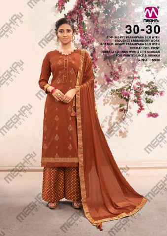 products/Meghali-5956-a.jpg