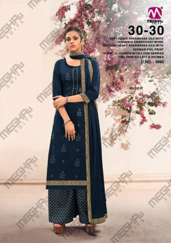 products/Meghali-5960-a.jpg