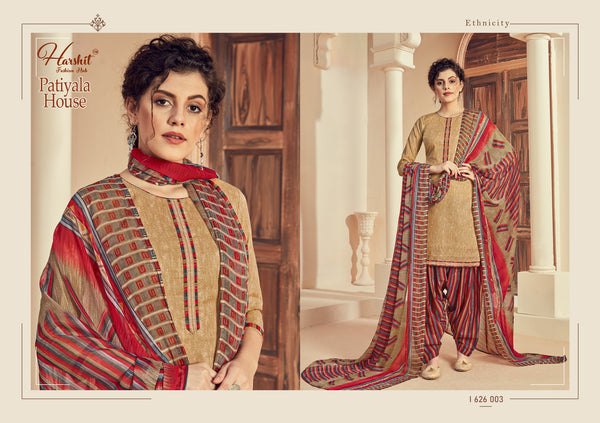 Designer and Beautiful Beige Color Patiala Suit