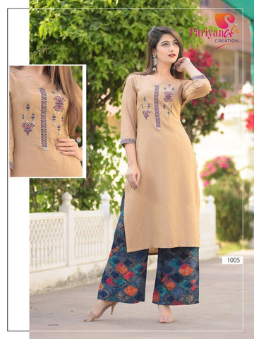 Designer Beige Color Embroidered Heavy Rayon Kurti with Multi Color Bottom
