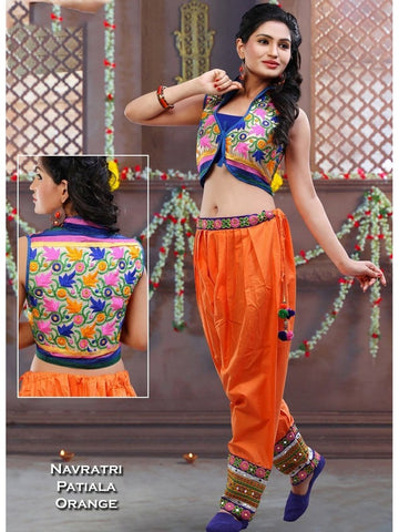 Patiala with Cotty in Orange Color with Real Images