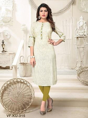 Designer and Beautiful Beige Color Kurti