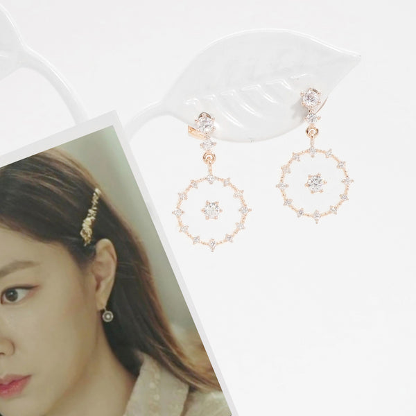 A Pure Heart Earrings [CLOY Collecion]
