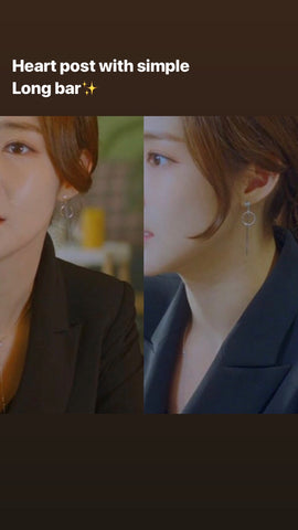 Silver Heart Long Bar Earrings Limited Edition [Her Private Life]
