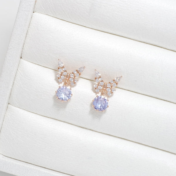 Alluring Butterfly Earrings [Two-two]