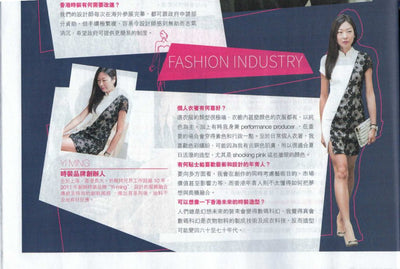 Yi-ming founder Grace Choi shared her insight about Hong Kong Fashion