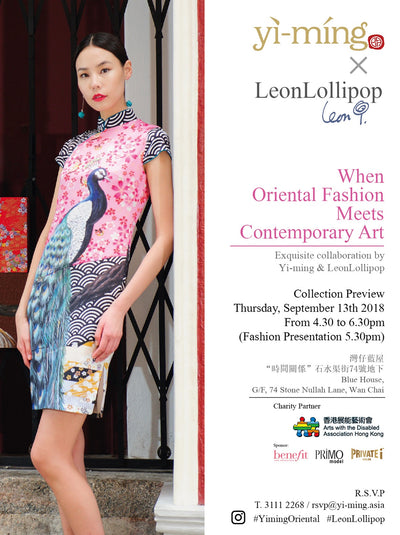 Yi-Ming X Leonlollipop Launching Event!