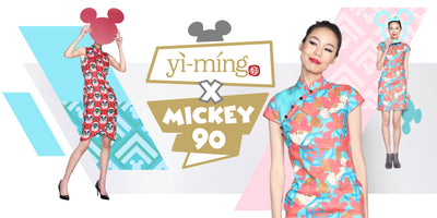 Yi-ming x Mickey 90 Collection Campaign 2019