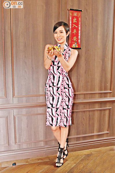 Celebrity 佘詩曼 Charmaine Sheh in Yi-ming