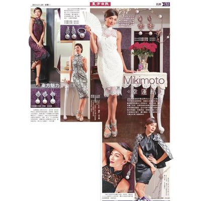 Yi-ming crossover Mikimoto published in Oriental Daily