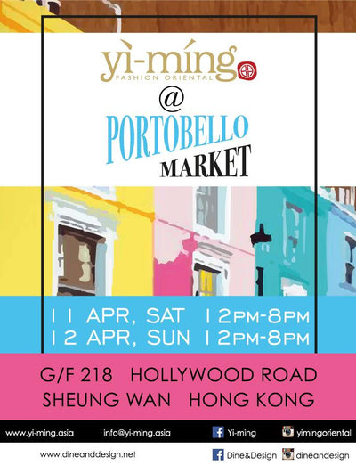 Yi-ming @ Portobello Market (Light Stage, 218 Hollywood Road)