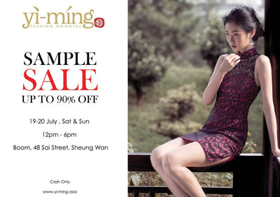 Yi-ming Sample Sale Event  - 19 & 20 July 2014