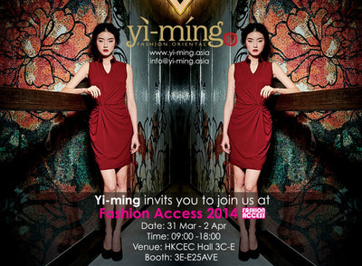 Yi-ming invites you to join us at Fashion Access