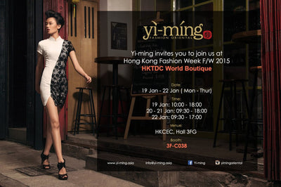 Yi-ming x HK Fashion Week 2015 Invitation 19/1 - 22/1