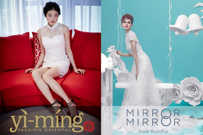 Yi-Ming goes to MIRROR MIRROR BRIDAL WORKSHOP