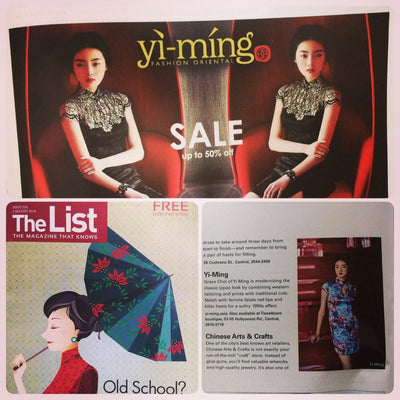 Yi-ming is featured in The List Magazine