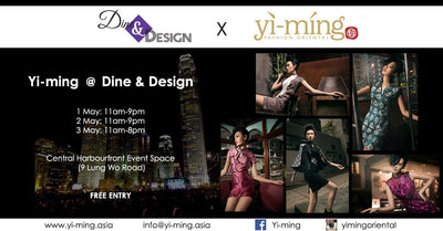 Yi-ming will be at Dine & Design Event 1-3 May, we invite all of you to join us