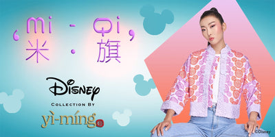 Mi-Qi Disney Collection by Yi-ming 20/21