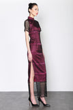 MULBERRY SHORT SLEEVES FULL LENGTH QIPAO WITH  BLACK SEQUINED LACE