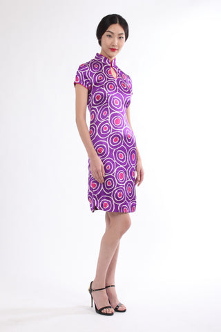 Purple Silk Qipao with Abstract Swirls Print