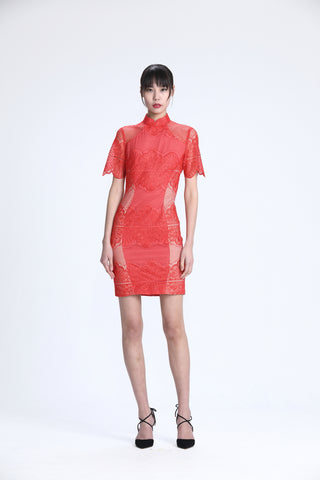 Tangerine and Nude Floral Lace Contrast Panel Lining Short Sleeves Qipao