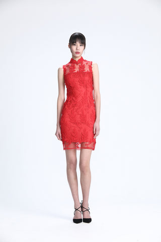 Red Leaves Embroidery Mesh Sleeveless Qipao