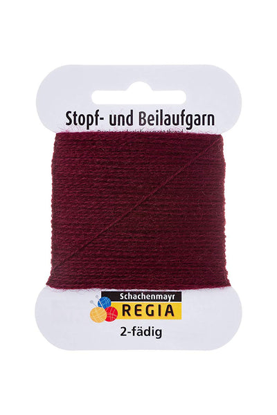 Regia 2-ply Sock Reinforcement and Darning Yarn