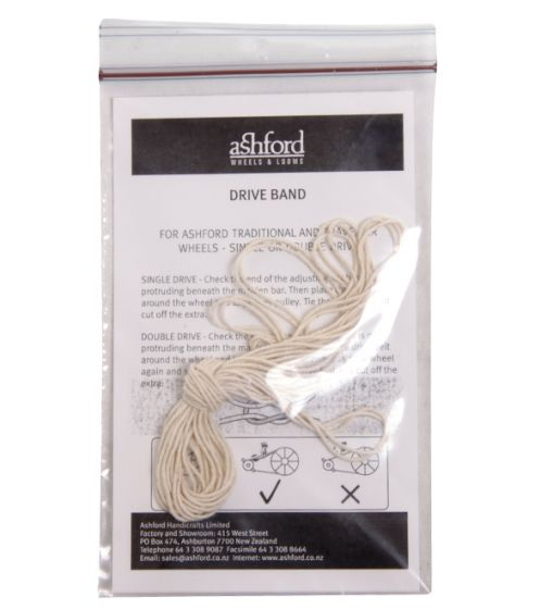 Drive Band Cotton 4.3m