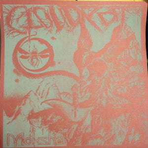 Cloud Rat - Moksha LP - Broken Limbs Recordings