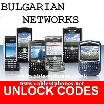 Bulgaria Mobitel iPhone 4/4S/5/5S/5C/6/6+/6S/6S+ 7/7+ Unlock