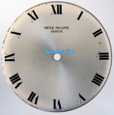 Patek Philippe Patek Philippe Men's Factory Dial - Brushed Silver with Roman Numerals - Kupfer Jewelry