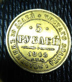 Kupfer Jewelry Nicholas I Gold 5 Roubles 1848 CПБ-HФ Russian Empire - EXTREMELY RARE! - Kupfer Jewelry - 2